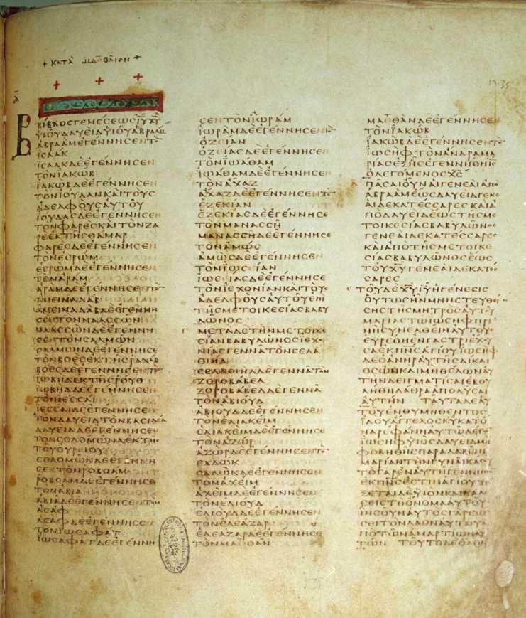 Codex Vaticanus, ca. 350 n.Chr.